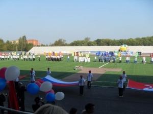 Stadion Salyut, Dolgoprudnyj