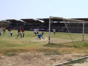 Estadio Campeonísimo