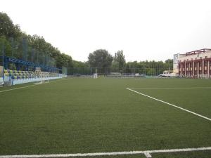 Joma Arena, Chişinău