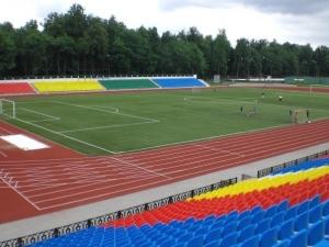 Stadion Metallurg