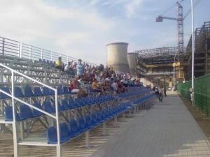 Stadionul Colterm, Timişoara