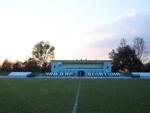 Stadion Chavdar, Byala Slatina