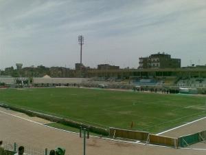 Fayoum Stadium