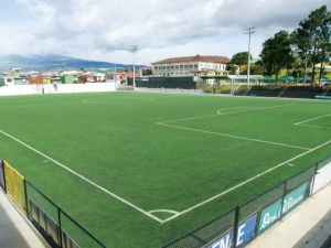 Estadio CDI José Joaquín Colleya Fonseca