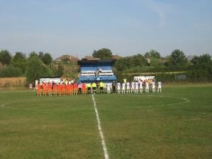 Stadionul Comunal, Chirnogi