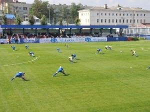 Stadion Medyk