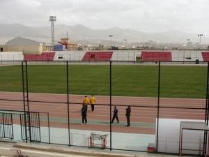 Sulaymaniyah Stadium