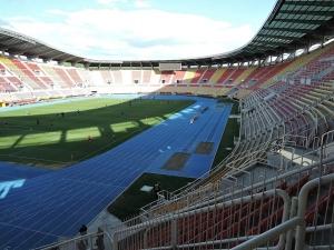 Nacionalna Arena Filip II Makedonski, Skopje