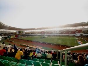 Tamale Sports Stadium