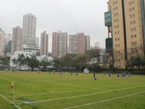 Causeway Bay Sports Ground, Hong Kong