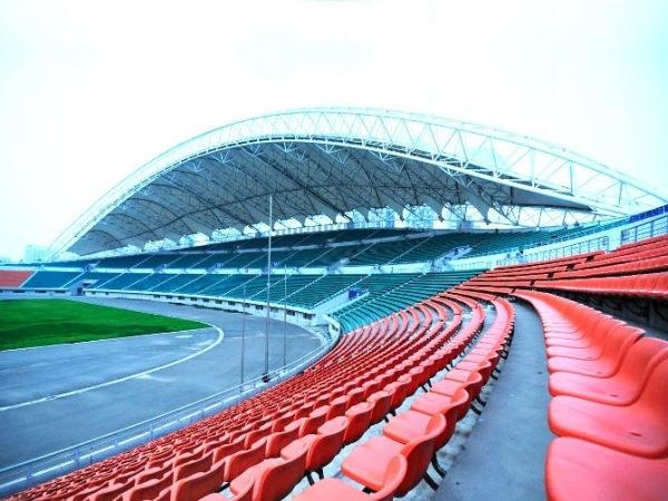 Harbin International Conference Exhibition and Sports Center, Harbin