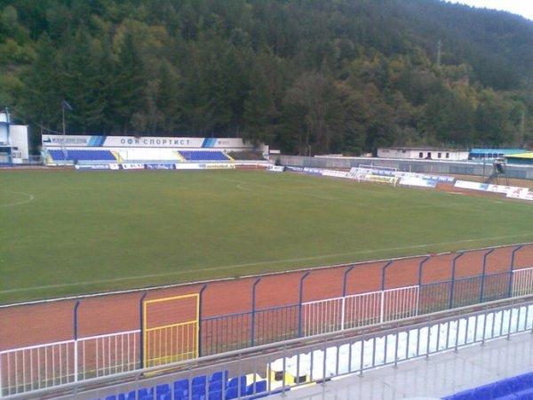 Gradski stadion, Svoge