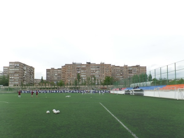 Banants Artificial Field, Yerevan