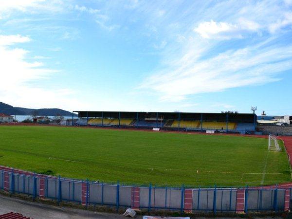 Stadio Igoumenitsas