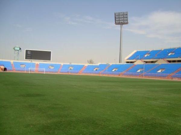 Prince Faisal bin Fahd Stadium