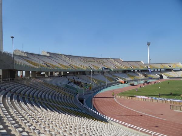 Ghadir Stadium