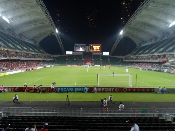 Hong Kong Stadium, Hong Kong