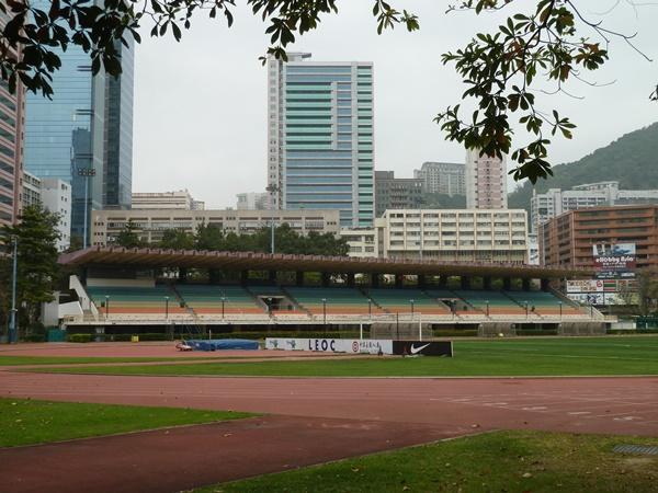 Sham Shui Po Sports Ground, Kowloon