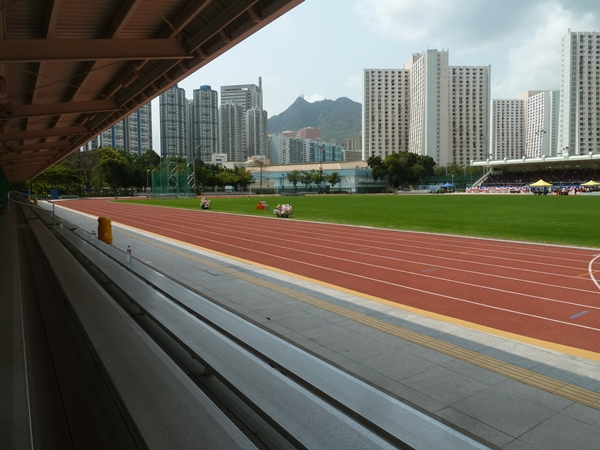 Tuen Mun Tang Shiu Kin Sports Ground, Tuen Mun