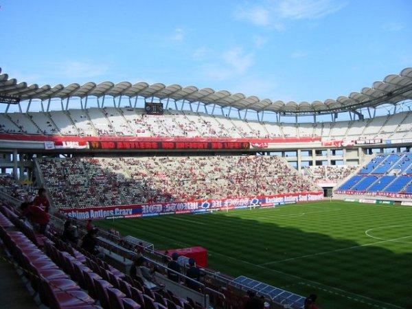 Kashima Soccer Stadium, Kashima