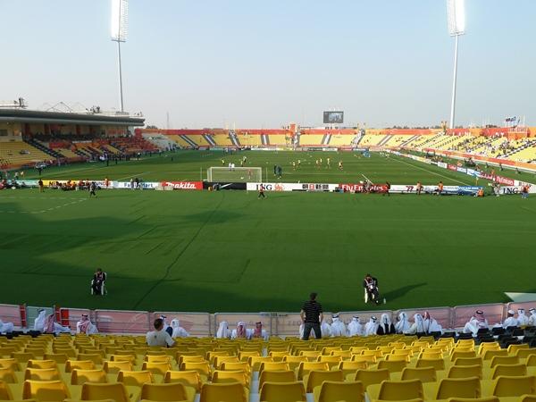 Suheim Bin Hamad Stadium (Qatar SC Stadium), ad-Dōha (Doha)