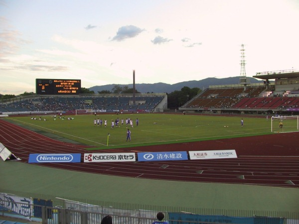 Kyōto Nishikyogoku Stadium, Kyōto (Kyoto)