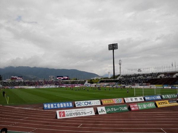 Yamanashi Chuo Bank Stadium, Kofu