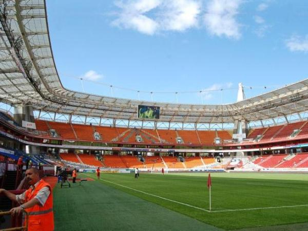 Stadion Lokomotiv, Moskva