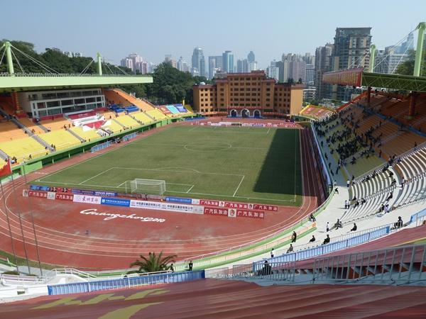 Yuexiushan Stadium, Guangzhou (Canton)