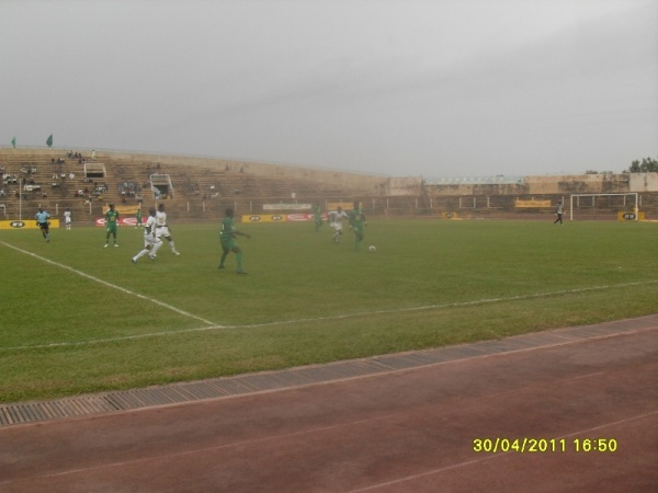 Stade Omnisport Roumdé Adjia, Garoua