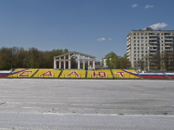 Stadion Kryl'ya Sovetov, Moskva