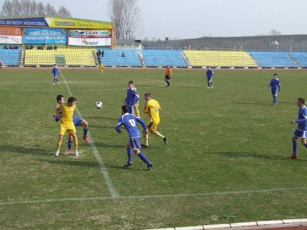 Stadionul 1 Mai, Slobozia