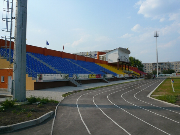 Complexul Sportiv Raional, Orhei